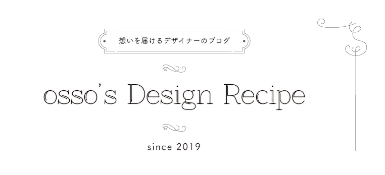 osso's Design Recipe