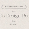 osso's Design Recipe